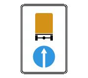 Дорожный знак 4.8.1 Направление движения транспортных средств с опасными грузами - Фото 1