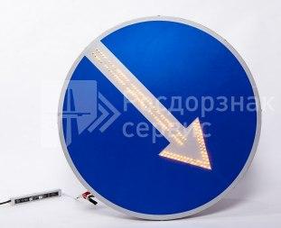 Светодиодный дорожный знак 4.2.1 (4.2.2), 2 типоразмер, 700 мм - Фото 3