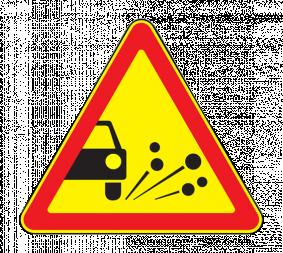 Временный дорожный знак 1.18 «Выброс гравия» - Фото 1