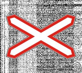 Дорожный знак 1.3.1 Однопутная железная дорога - Фото 1