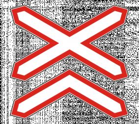 Дорожный знак 1.3.2 Многопутная железная дорога - Фото 1