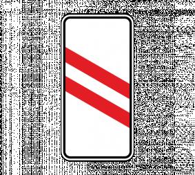 Дорожный знак 1.4.5 Приближение к железнодорожному переезду (левый, 2 полосы) - Фото 1