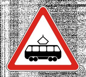 Дорожный знак 1.5 Пересечение с трамвайной линией - Фото 1