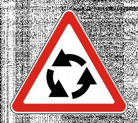 Дорожный знак 1.7 Пересечение с круговым движением - Фото 1