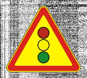 Временный дорожный знак 1.8 «Светофорное регулирование» - Фото 1