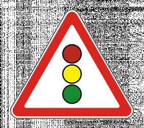 Дорожный знак 1.8 Светофорное регулирование - Фото 1