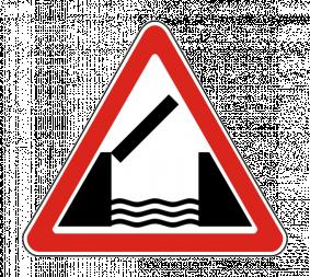 Дорожный знак 1.9 Разводной мост - Фото 1