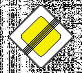Дорожный знак 2.2 Конец главной дороги - Фото 1