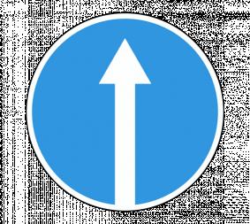 Дорожный знак 4.1.1 Движение прямо - Фото 1