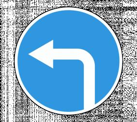 Дорожный знак 4.1.3 Движение налево - Фото 1