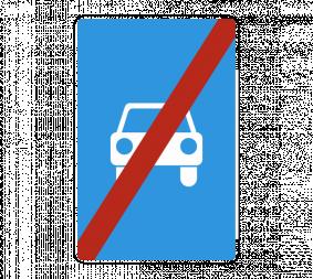 Дорожный знак 5.4 Конец дороги для автомобилей - Фото 1