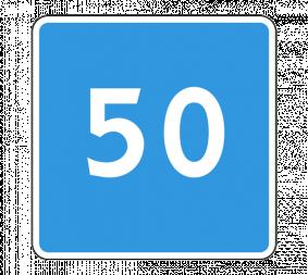 Дорожный знак 6.2 Рекомендуемая скорость - Фото 1