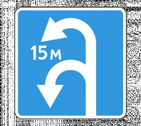 Дорожный знак 6.3.2 Зона для разворота - Фото 1
