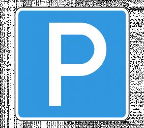 Дорожный знак 6.4 Место стоянки - Фото 1