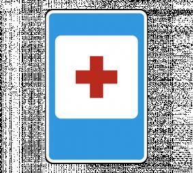 Дорожный знак 7.1 Пункт медицинской помощи - Фото 1