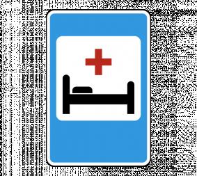 Дорожный знак 7.1 Больница - Фото 1