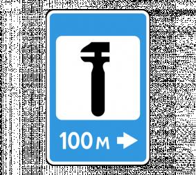 Дорожный знак 7.4 Техническое обслуживание автомобилей - Фото 1