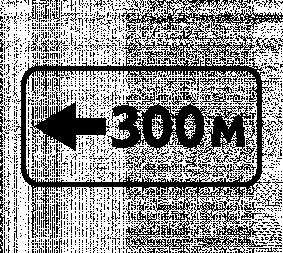 Дорожный знак 8.1.4 Расстояние до объекта (стрелка слева) - Фото 1