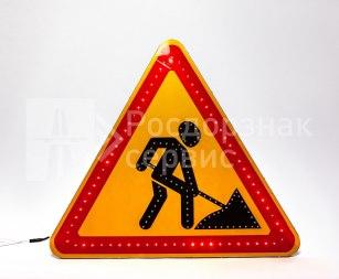 Светодиодный временный знак 1.25 Дорожные работы, 2 типоразмер - Фото 2