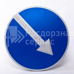 Светодиодный дорожный знак 4.2.1 (4.2.2), 2 типоразмер, 700 мм - Фото 4