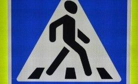 Что стоит на страже безопасности пешеходов