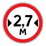 Знак ограничения ширины транспорта