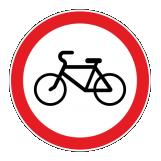 Знак запрета проезда велосипедов