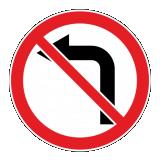 Знак запрета поворота
